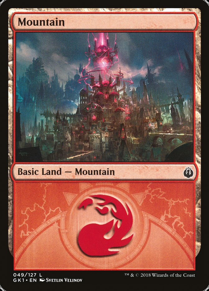 Mountain Grn Guild Kit Gk1 49 Scryfall Magic The Gathering