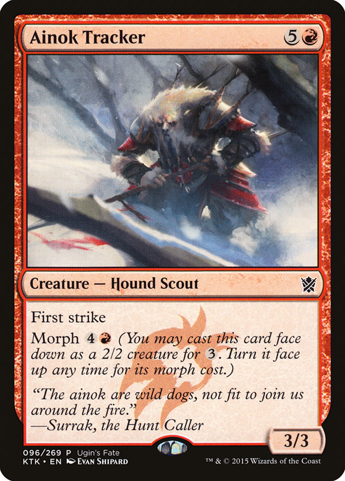 e:ugin · Scryfall Magic: The Gathering Search