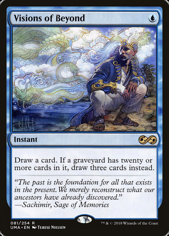 visions of beyond · ultimate masters uma 81 · scryfall