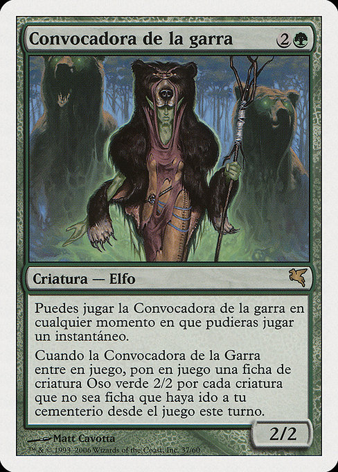 Caller of the Claw (PSAL)