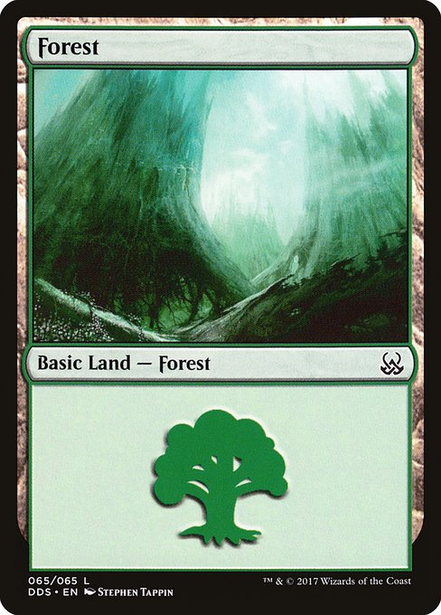 Forest (DDS)