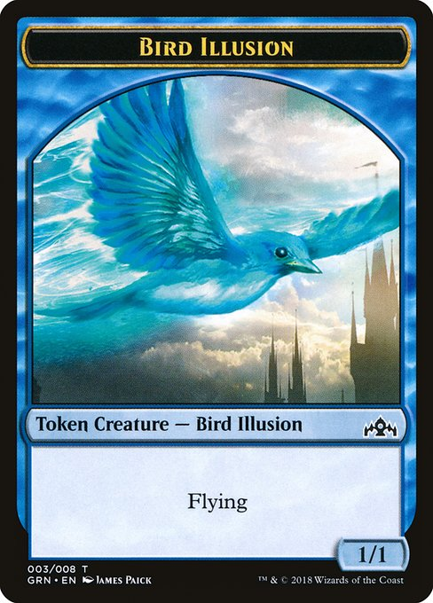 Bird Illusion (TGRN)