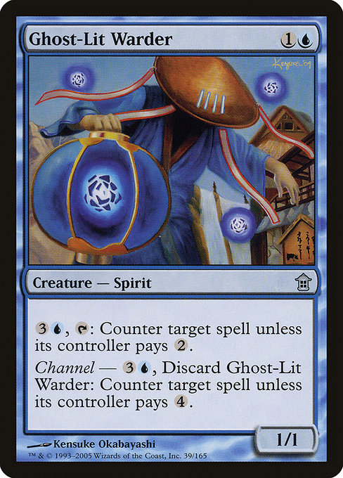 Ghost-Lit Warder (SOK)
