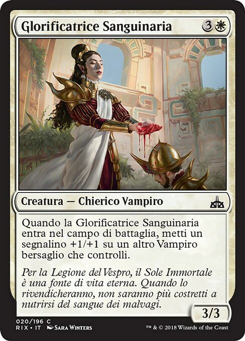 Sanguine Glorifier (RIX)