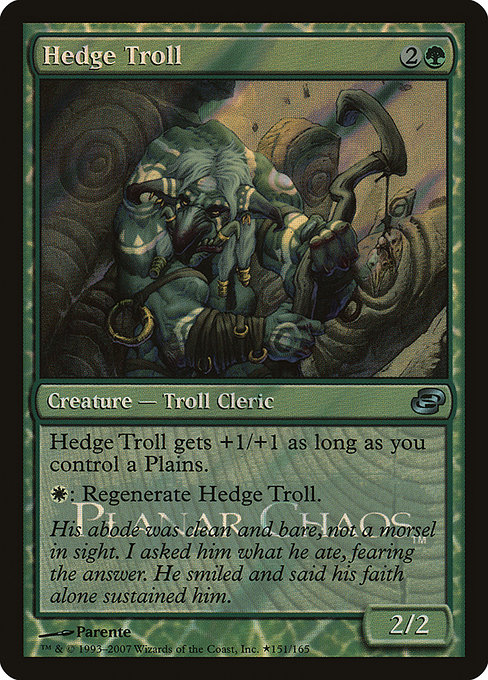 Hedge Troll (PREL)