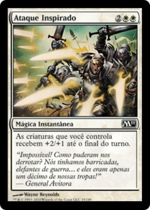 Inspired Charge (M11)
