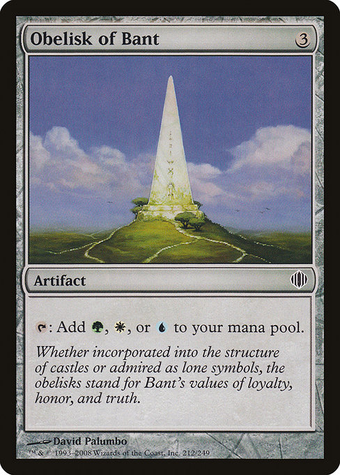 Obelisk of Bant (ALA)