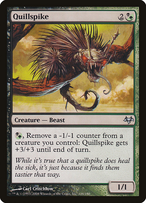 Quillspike (EVE)