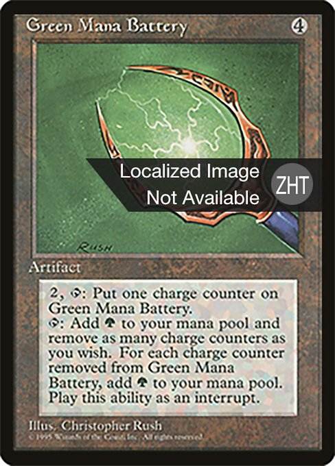 Green Mana Battery (4BB)