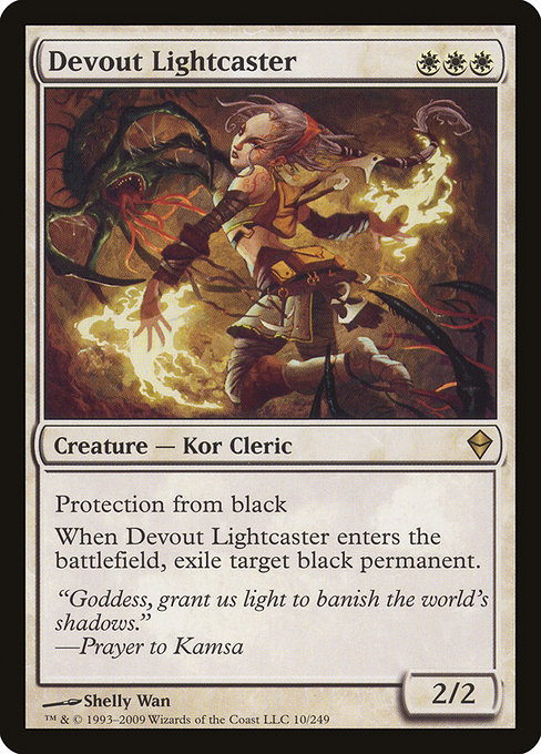 Devout Lightcaster (ZEN)