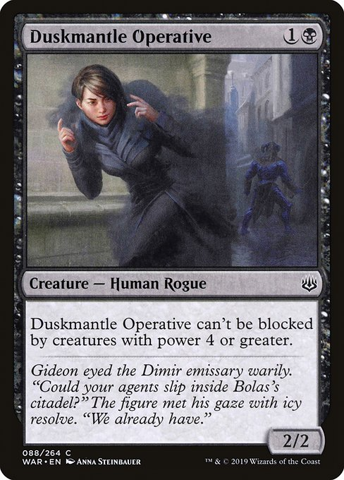 Duskmantle Operative (WAR)