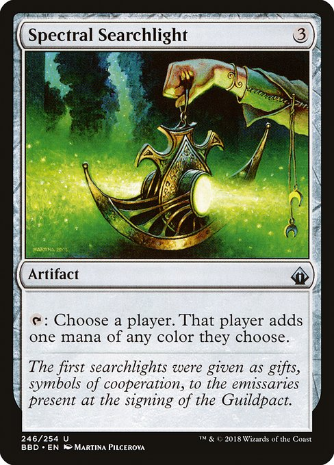 Spectral Searchlight (BBD)