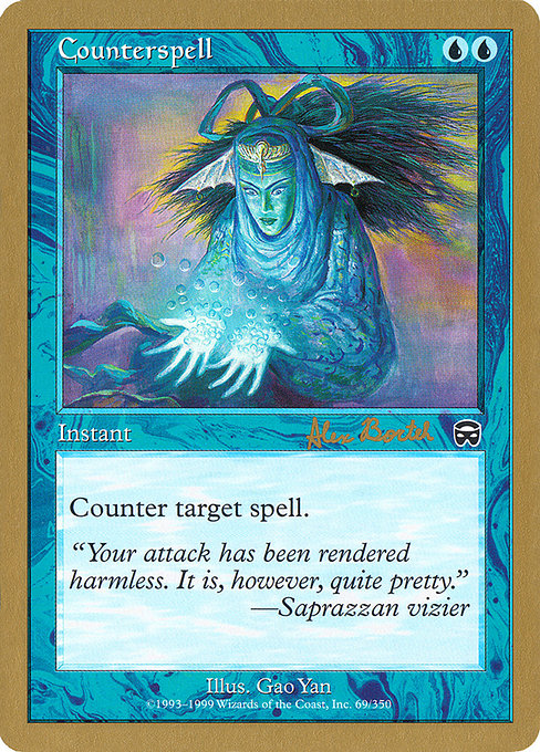 Counterspell (WC01)