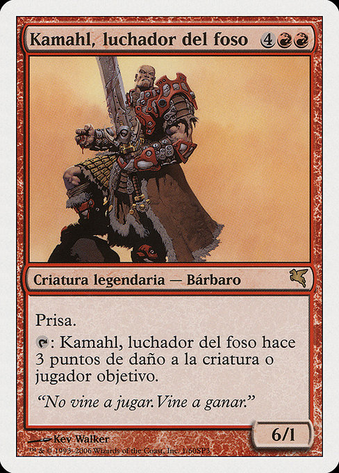 Kamahl, Pit Fighter (PSAL)
