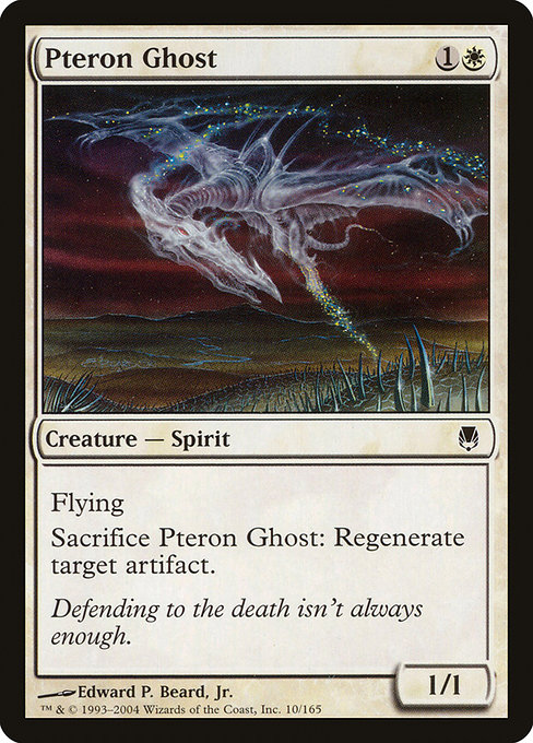 Pteron Ghost (DST)