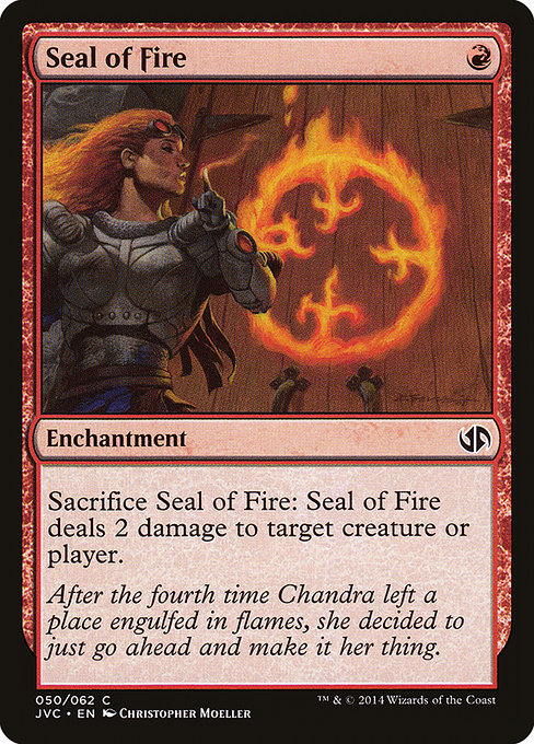 Seal of Fire (JVC)