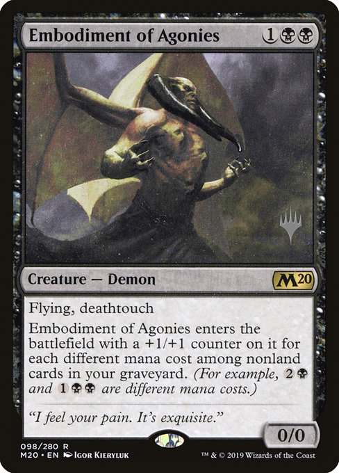 Embodiment of Agonies (PM20)