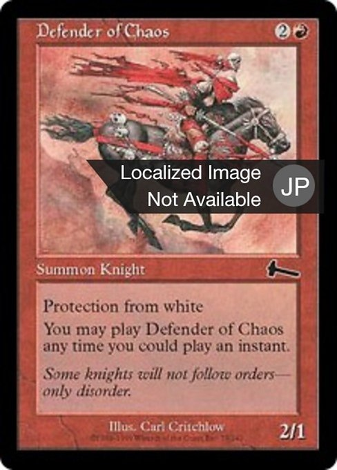 Defender of Chaos (ULG)