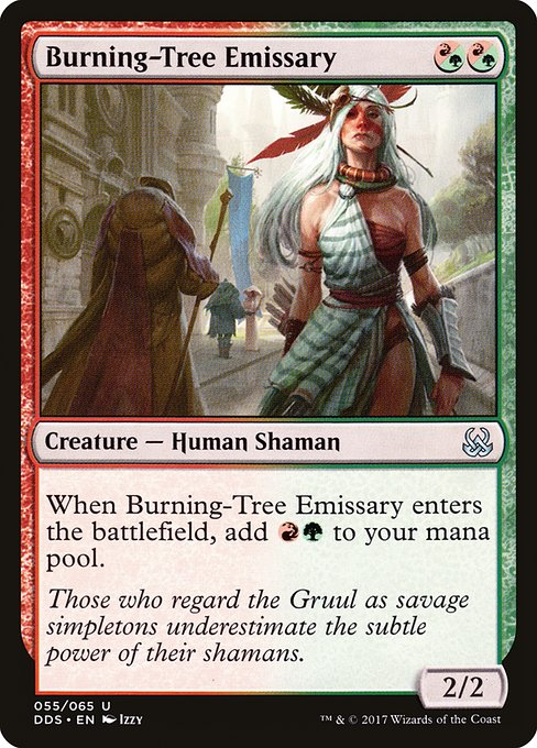 Burning-Tree Emissary (DDS)