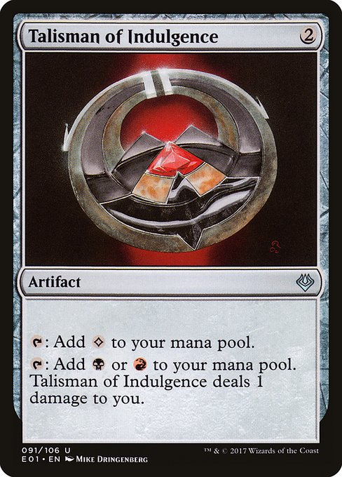 Talisman of Indulgence (E01)