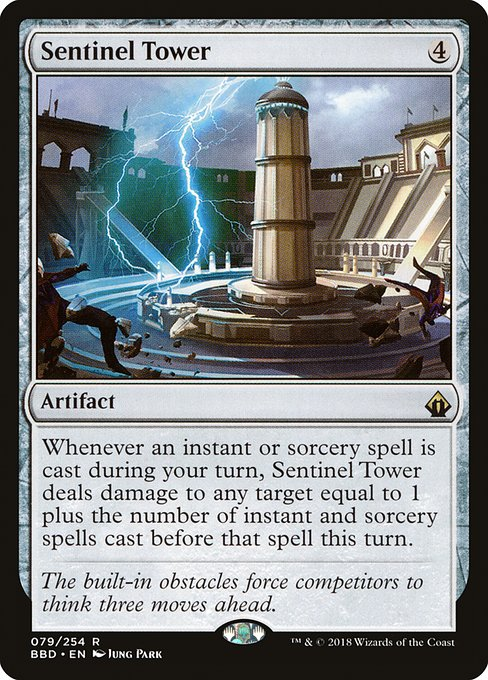 Sentinel Tower (BBD)