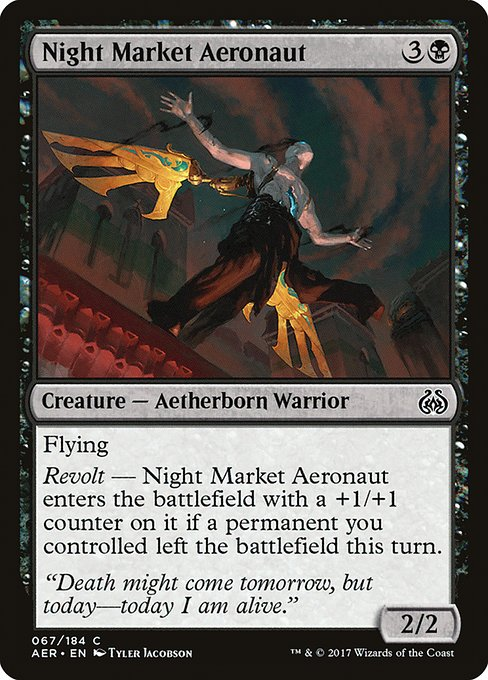 Night Market Aeronaut (AER)