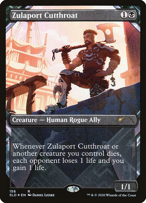 Zulaport Cutthroat (SLD)