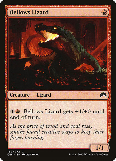 Bellows Lizard (ORI)
