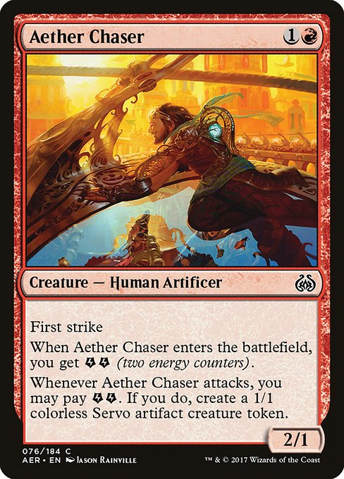 Aether Chaser (AER)