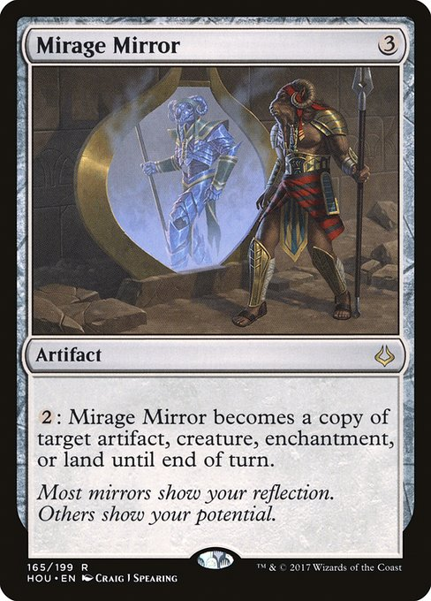 Mirage Mirror (Japanese)