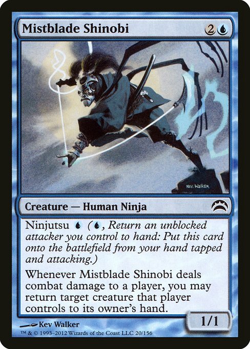 Mistblade Shinobi (PC2)