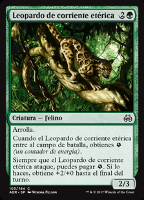 Aetherstream Leopard (AER)