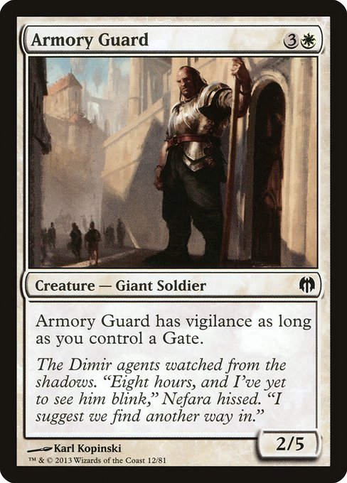 Armory Guard (DDL)