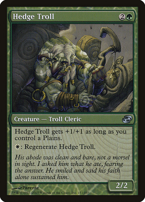 Hedge Troll (PLC)