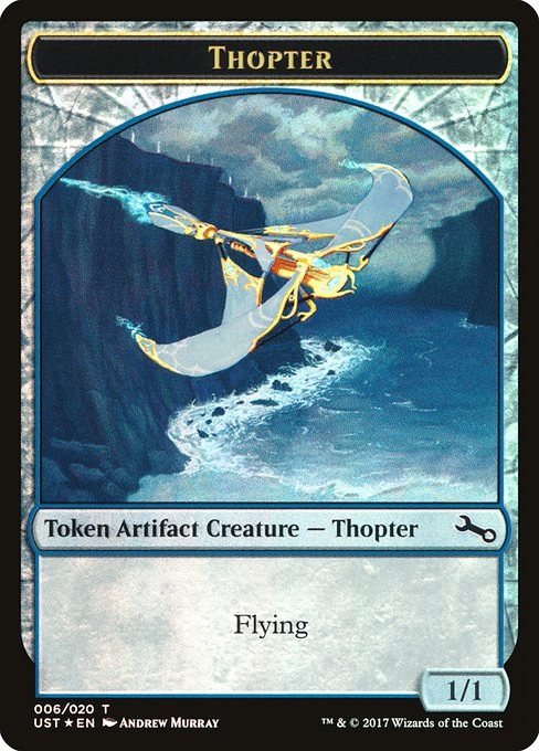 Thopter // Thopter (TUST)