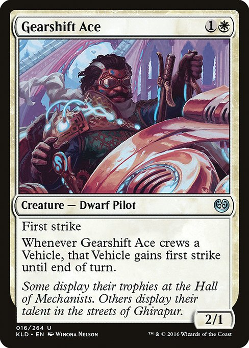 Gearshift Ace (KLD)