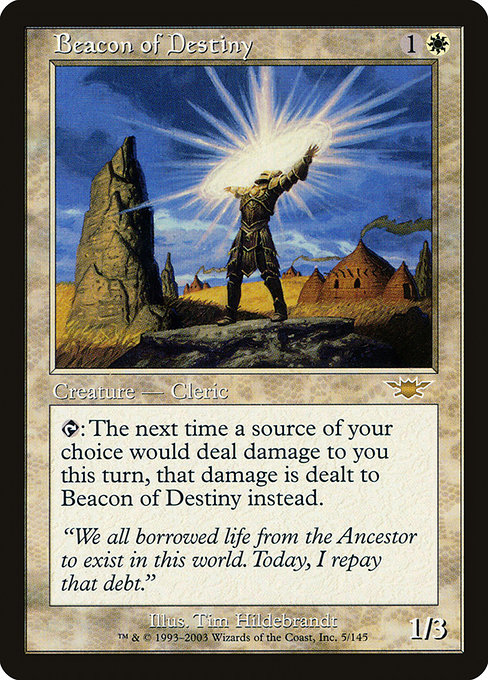 Beacon of Destiny (LGN)