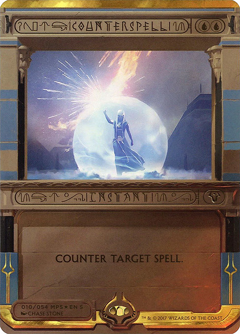 Counterspell (MP2)