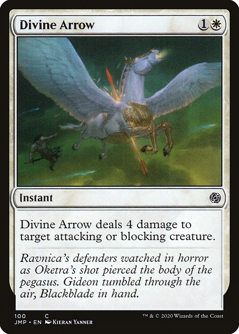 Divine Arrow (JMP)