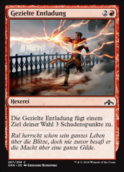Precision Bolt (GRN)