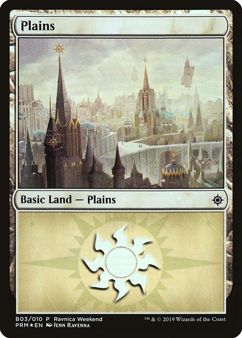 Plains (PRW2)