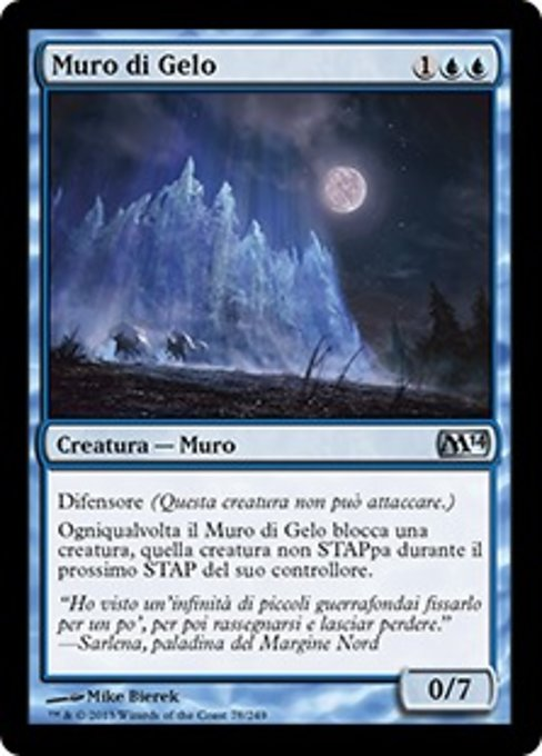 Wall of Frost (M14)