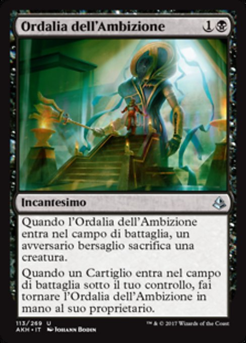 Trial of Ambition (AKH)