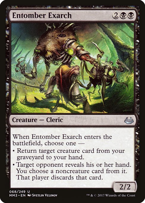 Entomber Exarch (MM3)