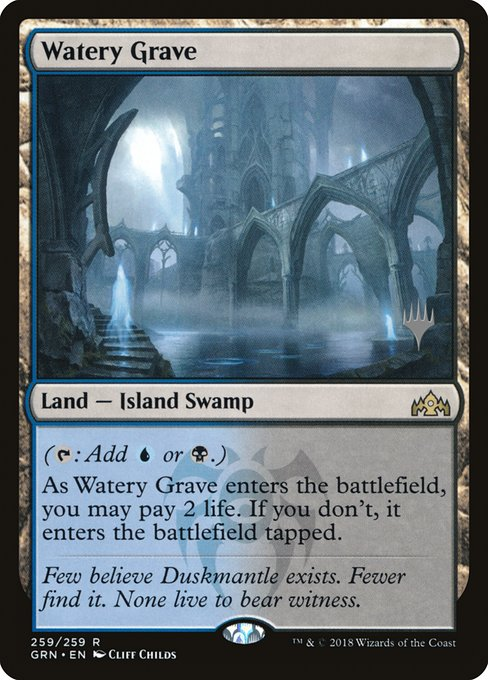 Watery Grave (PGRN)