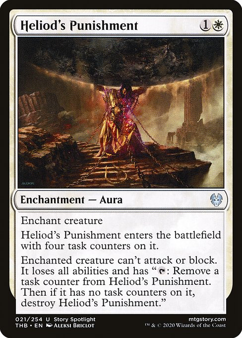 Heliod's Punishment (THB)