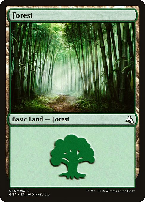 Forest (GS1)