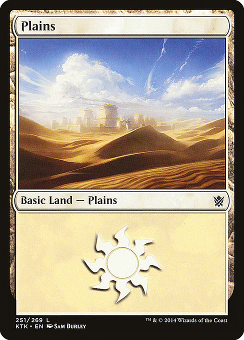 Plains (KTK)