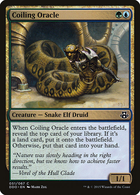 Coiling Oracle (DDO)