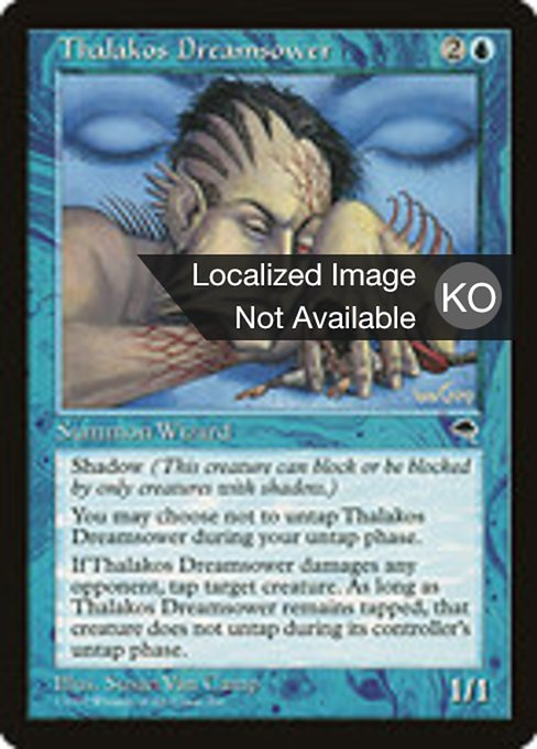 Thalakos Dreamsower (TMP)